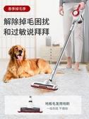 吸塵器 無線吸塵器家用強力大功率手持式靜音技術寵物吸塵器P3 源治良品