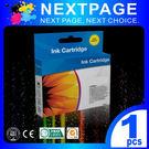 【台灣榮工/NEXTPAGE】HP No.564 XL 藍色 相容 高容量 墨水匣 CB323WA/CB323WN/CN685WN
