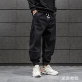 哈倫牛仔褲 男士寬鬆加大碼束腳哈倫褲韓版潮流褲子男潮牌長褲男 JX1561『東京衣社』