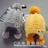 秋冬6個月-3歲寶寶兒童加絨護耳毛線帽子韓版1男童毛球帽子女童帽『CR水晶鞋坊』