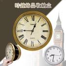 時鐘飾品收納盒【CC0041】是時鐘也是收納盒 壁鐘 掛鐘 壁掛收納 創意小物
