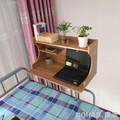懶人桌 空床上用筆記本電腦桌大學生宿舍上鋪神器懶人學習書桌子 igo
