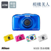 Nikon W100 數位相機 防水相機 wifi 無線 S33新款 贈32G記憶卡