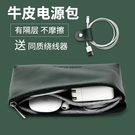 筆電電源線滑鼠外設便攜包配件收納包傳輸線耳機雜物包【聚寶屋】