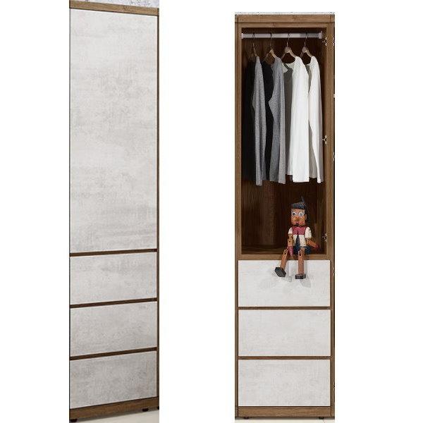 衣櫃 衣櫥 QW-101-5 緹諾1.5尺三抽衣櫃【大眾家居舘】