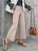 針織加厚寬管褲女冬季新款墜垂感高腰寬鬆顯瘦寬腿直筒九分休閒褲  伊莎公主