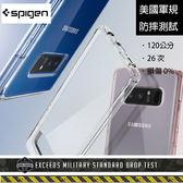 [軍規等級抗震] 韓國Spigen 三星 Note8 ULTRA HYBRIDE 軍規認證保護殼 手機殼【A02B201】