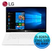 LG gram 14Z990-G.AA53C2 14吋 窄邊極緻輕薄筆電 (i5-8265U/8G/256GB SSD/Win10 Home/FHD)