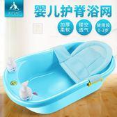 嬰兒洗澡盆網兜新生兒洗浴網通用防滑墊子寶寶可坐躺沖涼支架浴盆