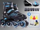 直排輪 溜冰鞋兒童全套套裝專業滑冰輪滑鞋旱冰男童初學者中大童女TW【快速出貨八折鉅惠】