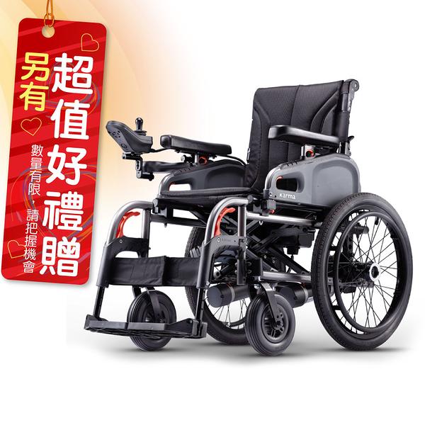 來而康 康揚 電動輪椅 eFlexx 易遊金剛 電動輪椅補助 贈 輪椅置物袋