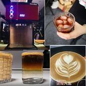 咖啡機格米萊 CRM3601咖啡機家用全半自動意式濃縮現磨辦公室商用蒸汽式 數碼人生
