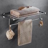 免打孔全銅浴巾架衛生間毛巾架桿浴室置物架廁所五金掛件套裝廁所 艾尚旗艦店