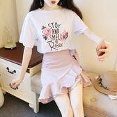 夏季韓版甜美小清新刺繡T恤荷葉邊半身裙時尚套裝裙兩件套潮 GB4187『樂愛居家館』