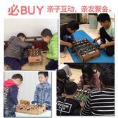 兒童玩具益智力開發男童生日禮物【不二雜貨】