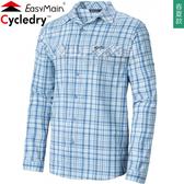EasyMain衣力美 SE19079_5516銀灰藍 男彈性快乾防曬襯衫 Cycledry機能上衣/防曬中層衣/快乾排汗衣
