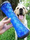 大號發聲玩具 中大型犬耐咬環保互動咬膠棒金毛拉布拉多寵物磨牙【免運八五折免運】
