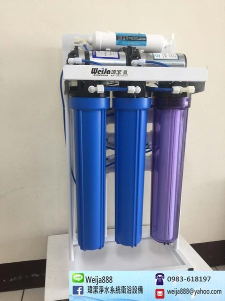 大型營業用 200G (加倫) RO逆滲透純水機~《小吃店或泡沫紅茶最適合用》含10.9儲水桶