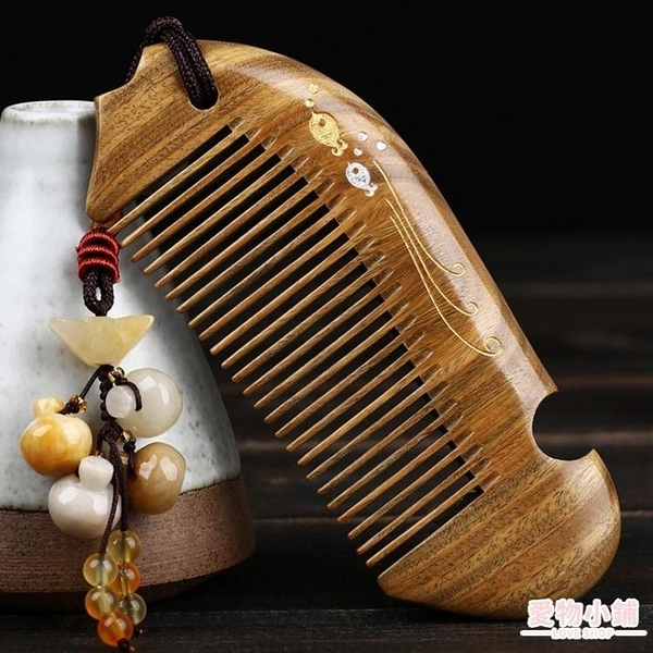 梳子 綠檀木梳子檀木小梳子女隨身小巧便攜款木頭檀香木梳女刻字 中秋降價