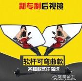 機車後視鏡-電動摩托車反光鏡踏板電瓶車后視鏡倒車鏡子三輪車自行車雅迪通用 花間公主