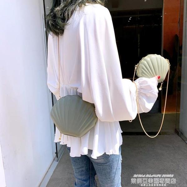 貝殼包 法國小眾包包洋氣女包新款2021鏈條貝殼時尚網紅斜背包百搭ins潮 新品