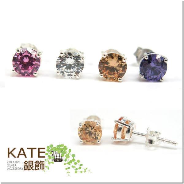 銀飾純銀耳環 繽紛鋯石 圓形6mm 四爪爪鑲 四色可選 925純銀寶石耳環 KATE 銀飾