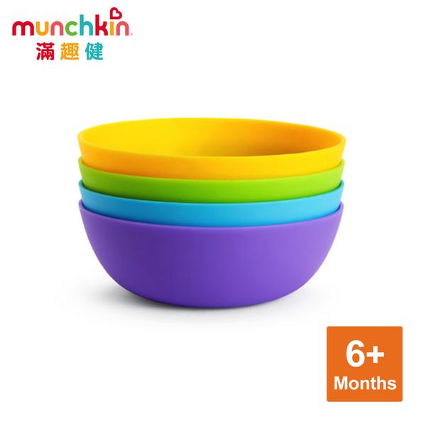 munchkin滿趣健-繽紛餐碗4入
