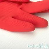 加絨手套洗碗家務乳膠加厚橡膠洗衣服防水耐用膠皮廚房
