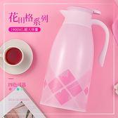 熱水壺 保溫杯 熱水瓶家用保溫壺玻璃內膽保溫瓶暖壺暖瓶大容量保溫水壺  雙11搶先夠