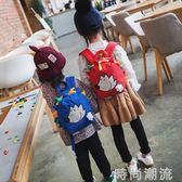 防走失包防滑扣背包1-6歲嬰幼兒男女小書包韓迷你旅游雙肩3 時尚潮流