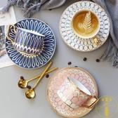 英式輕奢陶瓷咖啡杯歐式杯碟套裝家用下午茶杯勺【雲木雜貨】