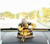 車載擺件 齊天大聖孫悟空猴子創意汽車擺件斗戰勝佛車載擺件個性車內裝飾品 俏腳丫