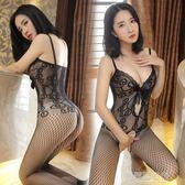 性感情趣絲襪騷開檔連身網襪女黑色開襠吊帶連身內衣日系激情套裝   草莓妞妞