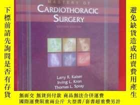 二手書博民逛書店Mastery罕見of Cardiothoracic Surge