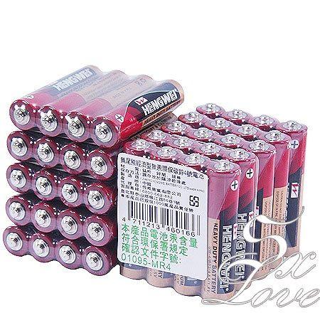 【緁希情趣精品】環保碳鋅電池-4號 (4顆入)