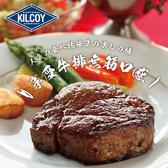 【免運直送】澳洲安格斯藍鑽極鮮菲力牛排8片組(120公克/1片)