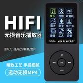 新款運動MP4 MP3音樂播放器 迷你隨身聽學生1.8寸有屏插卡mp4