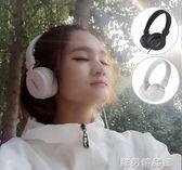 耳機頭戴式 音樂k歌帶麥有線控一加蘋果OPPO手機電腦耳麥可愛女生  酷男精品館