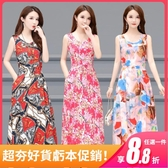 人造純棉綢洋裝女中長款收腰顯瘦大碼氣質無袖吊帶背心碎花裙子 XL-5XL