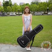 吉他箱民謠吉他包38 39 40 41寸加厚防水後背木吉它背包琴盒防水 XW