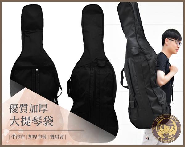 【小麥老師樂器館】【K10】大提琴袋 加厚棉 CB05 大提琴琴袋  提琴袋 大提琴包 大提琴厚袋 大提琴