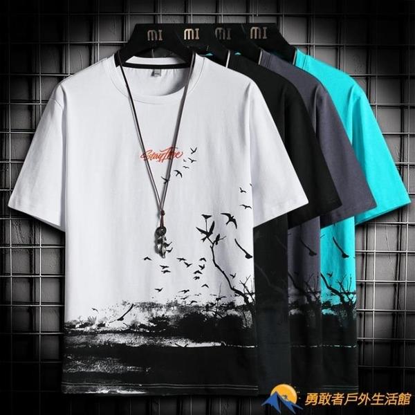 冰絲短袖T恤男士潮牌2021新款男裝夏季純棉半袖體恤打底衫上衣服【勇敢者】