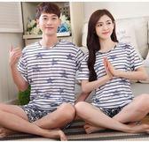 情侶睡衣 - 韓版可愛短袖男女士居家服 生日禮物【快速出貨好康八折】