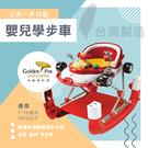 台灣製 三合一多功能可推可坐嬰幼兒平衡學步車 統姿