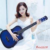 吉他 41寸初學者吉他38寸民謠木練習男女學生樂器原木黑色單板T 5色