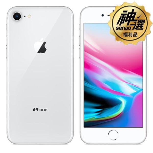 【下殺↘82折】iPhone 8 64GB【神選福利品】
