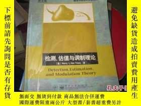 二手書博民逛書店罕見檢測、估值與調製理論:英文版9837 (美)Harry L.
