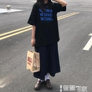 短袖T恤 原創字母印花黑色短袖純棉T恤女2021年新款寬鬆百搭韓版ins潮上衣 智慧 618狂歡