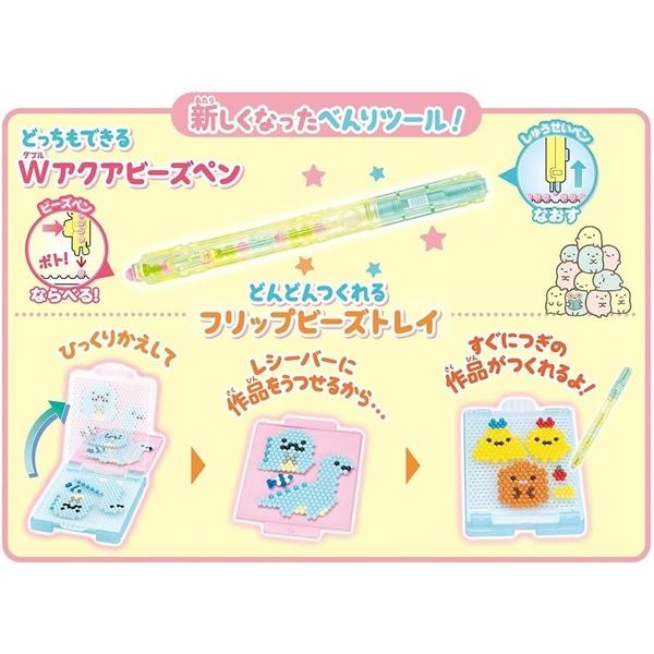 《 EPOCH 》角落小夥伴 水串珠豪華組 / JOYBUS玩具百貨