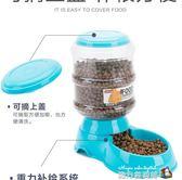 寵物飲水器自動喂食器碗食盆狗狗用品 igo魔方數碼館